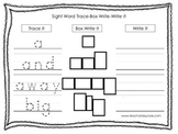 Dolch Pre-Primer Trace, Box Write, Write worksheets.  Preschool sight word activ