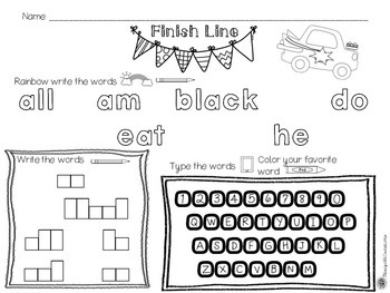 {The Bundle} Dolch Pre-Primer and Primer Sight Word Games and Activities