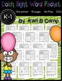 Dolch Pre-primer Sight Words Packet {Common Core Aligned}