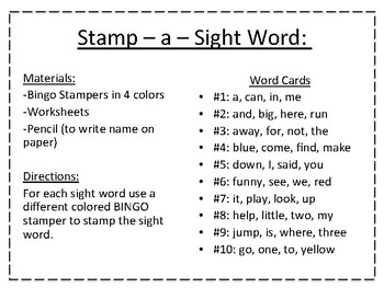 Dolch PreK Stamp - a - Sight Word