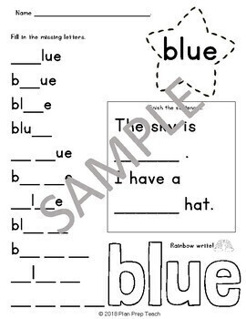 Pre-Primer Sight Word Activity Bundle Word Work Center or Independent Practice