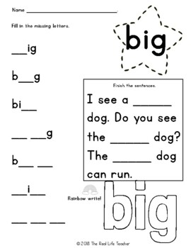 Pre-Primer What's Missing? Sight Word Work Center or Independent Practice