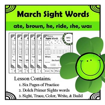 Kindergarten Primary Sight Words