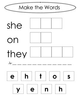 Dolch Primer Make the Word Cut and Paste and Activity Cards