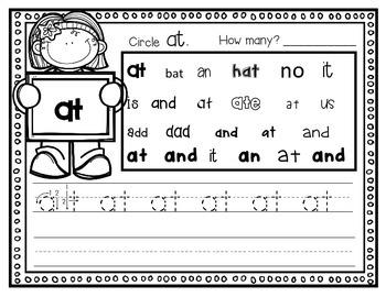Dolch Primer Search & Write (PK-2)