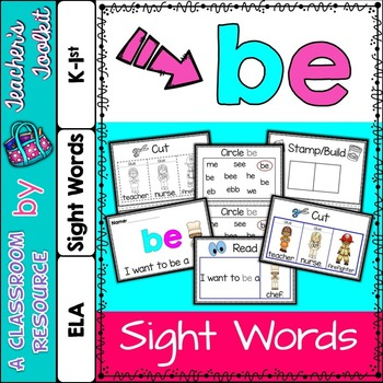 Dolch Primer Sight Word Booklet BE