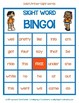 Dolch Primer Sight Word Game - Bingo!
