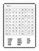 Dolch Primer Sight Word List No Prep Worksheet Packet