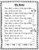 Dolch Primer Sight Word Poems
