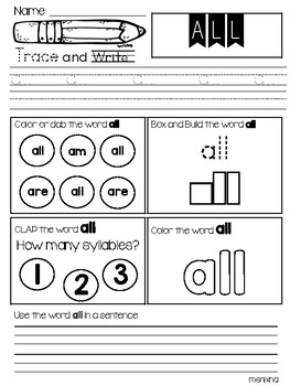 Dolch Primer Sight Words Practice Worksheets with Assessment and Certificate