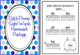 Dolch Primer Sight Words Homework Package Folder