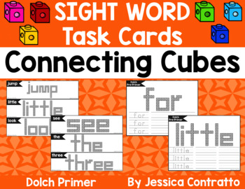 Dolch Primer Task Cards: Connecting Cubes