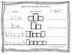 Dolch Primer Trace, Box Write, Write worksheets.  Preschool-KDG sight word activ
