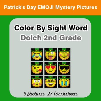 Dolch Second Grade: Color by Sight Word - St. Patrick's Day Emoji