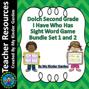 Dolch Second Grade I Have Who Has Sight Word Games Bundle