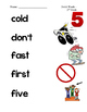 #1. Dolch Second Grade Sight Word Picture Match