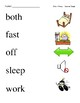 #2. Dolch Second Grade Sight Word Picture Match