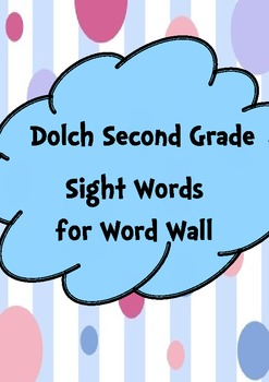 Second Grade Sight Words for Word Wall