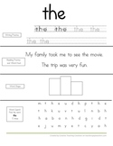 Dolch Sight Word Pages-Preprimer List 4