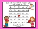 Dolch Sight Word BINGO - Grade 1 Valentine Edition
