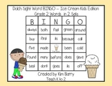 Dolch Sight Word BINGO - Grade 2 Ice Cream Kids Edition