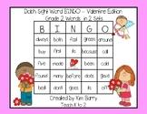 Dolch Sight Word BINGO - Grade 2 Valentine Edition