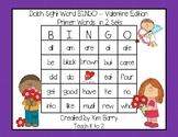 Dolch Sight Word BINGO - Primer Valentine Edition