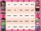 Sight Word Bingo for Words 76-100