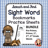 Sight Word Bookmarks and Activities - Bundle