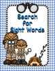 Sight Word Bookmarks and Practice Sheets - Third Grade