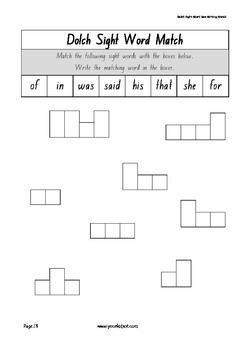 Dolch Sight Word Box Writing - Match and Write