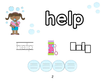 Dolch Words Worksheets: Bubbles - All 220 Sight Words