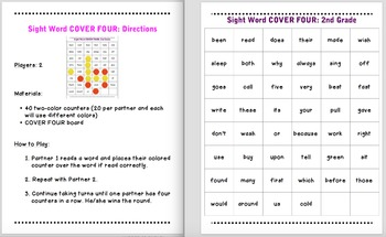 Dolch Sight Word COVER FOUR Center Game