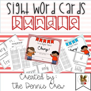 Sight Word Cards BUNDLE