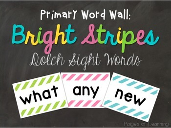 Dolch Sight Word Cards: Bright Stripes Edition