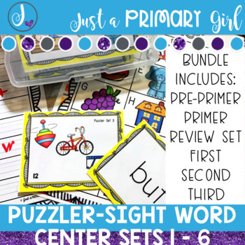 Dolch Sight Word Center Bundle | Complete Set