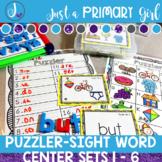 Dolch Sight Word Center Bundle   Complete Set
