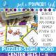 Dolch Sight Word Center Bundle | Complete Set