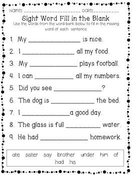 Dolch Sight Word Center  - First Grade List