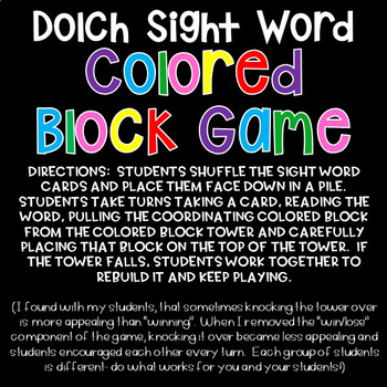 Dolch Sight Word Colored Block Game Cards