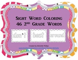 Dolch Sight Word Coloring Worksheet - 2nd Grade Level