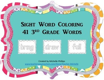 Dolch Sight Word Coloring Worksheet - 3rd  Grade Level