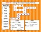 Dolch Sight Word Crossword Puzzles First Grade