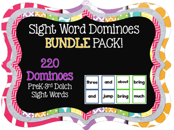 Dolch Sight Word Domino BUNDLE Set