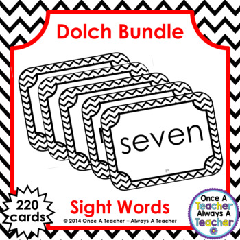 Dolch Sight Word Flash Card Bundle (with Chevron Frame)