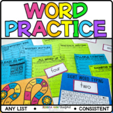 Sight Word Flash Cards and Games