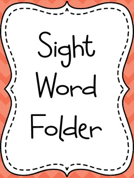 Dolch Sight Word Folder