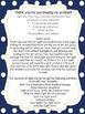 Dolch Sight Word Highlighter Hunts - Primer List
