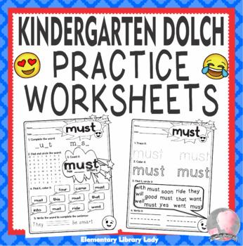Dolch Sight Word K Kindergarten Activities Practice Emoji