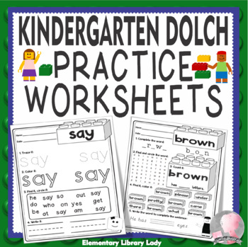 Dolch Sight Word K Kindergarten Activities Practice LEGO Like